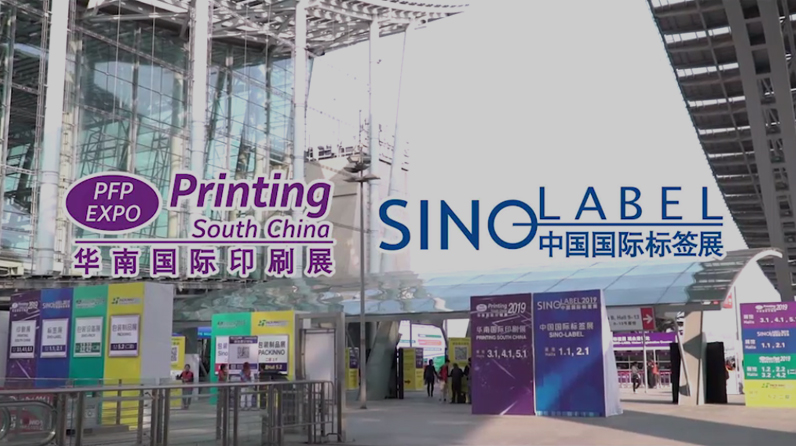 Home - The 27th South China International Exhibition on Printing